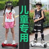 雙12好貨-兒童平衡車智能電動小孩專用兩輪體感車扭扭漂移思維滑板車TW