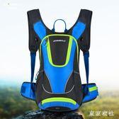 戶外跑步運動水袋雙肩包徒步登山背包12L QQ6859『東京衣社』