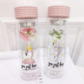 韓國雙層玻璃杯可愛小清新便攜耐熱泡