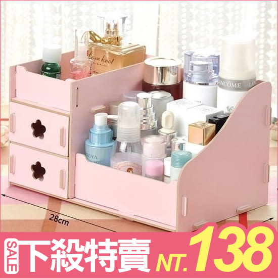 ♚MY COLOR♚韓版 木製DIY拼裝化妝品收納箱 多用途收納盒 木質收納盒 DIY木質化妝盒【L43】