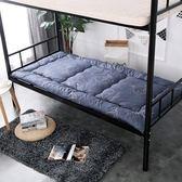 學生加厚軟床墊高低床褥子宿舍兒童床上下鋪單人床0.9m/1.2米墊被