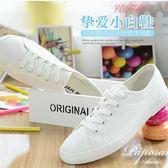 經典不敗款休閒小白鞋帆布鞋【KC030】白色  男生PAPORA