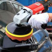汽車拋光機 車用打蠟機 自助打蠟機 220v美容封釉機
