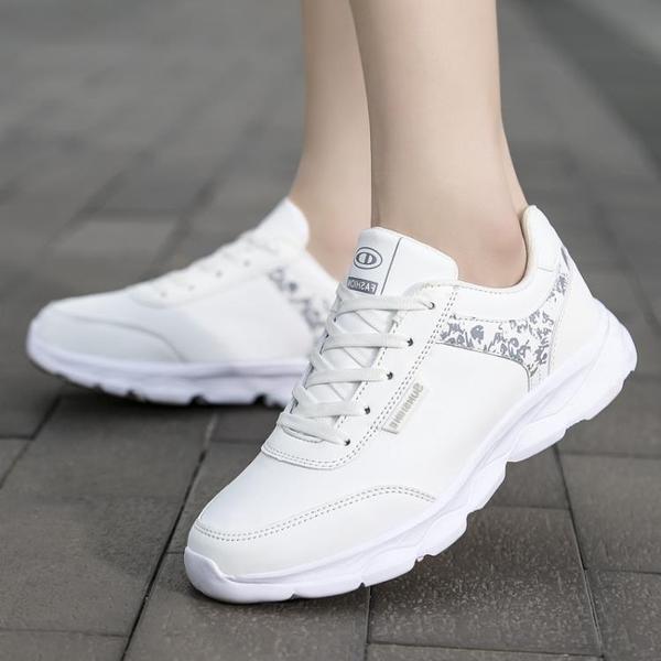 秋季回力女鞋皮面防水運動鞋輕便軟底休閒跑步鞋學生小白鞋女棉鞋 後街五號