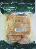 6包特惠 美綠地 山珍猴菇(猴頭菇) 80g/包