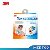 3M Nexcare 雙效 冷熱敷墊 大塊敷 單入
