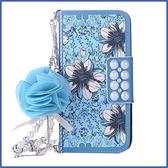 三星 Note10 Note10+ 藍色雛菊系列 手機皮套 皮套 吊飾 插卡 內軟殼