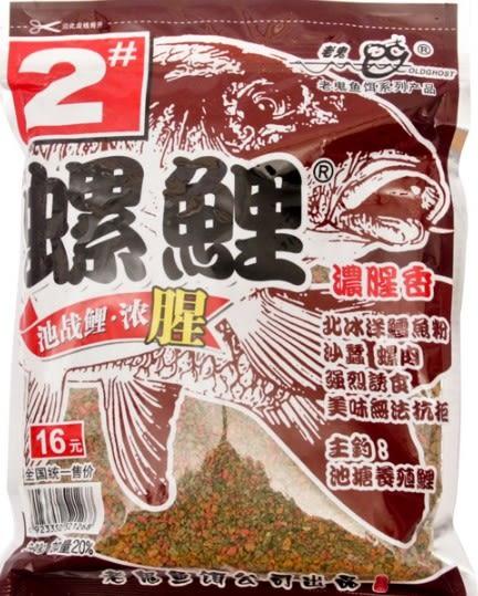 [協貿國際] 濃腥味鯉鯽魚餌料 3 個價
