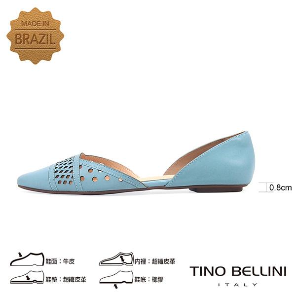 Tino Bellini 巴西進口側鏤空幾何沖孔平底鞋_ 藍 B83231 歐洲進口款