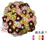 娃娃屋樂園~花朵金莎棒-(粉、金、紅)-混色款C 每束1880元/抽取式/第二次進場傳遞幸福