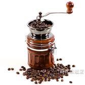咖啡磨豆機復古手搖咖啡磨豆機手動研磨機咖啡豆家用咖啡機磨粉機 中秋烤肉鉅惠