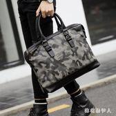 筆電包 新款迷彩手提包休閒斜挎包時尚商務公文包PU皮單肩包 AW15022【棉花糖伊人】
