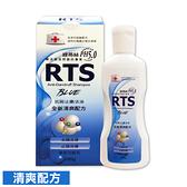 RTS綠蒂絲 去頭皮屑洗髮乳(清爽配方) 200g/罐 專品藥局【2013853】