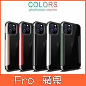 蘋果 iPhone 11 11 Pro 11 Pro Max 鋼鐵金屬款 手機殼 全包邊 保護殼