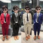 春季新款純色男童演出服裝西裝兩件式休閒套裝韓版活動禮服韓版 DR19204【Rose中大尺碼】