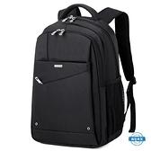 電腦包商務後背包男背包大容量15.6寸電腦包時尚潮流旅行包正韓學生書包