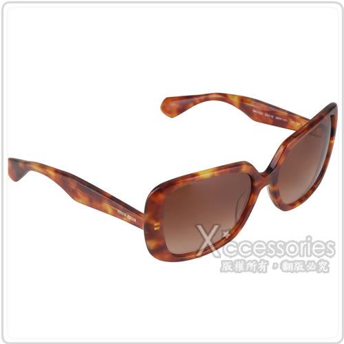 MIU MIU 品牌字樣邊緣印字太陽眼鏡(琥珀)