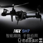 無人機手勢感應拍照耐摔遙控飛機專業高清無人機充電四軸飛行器玩具 【全網最低價】