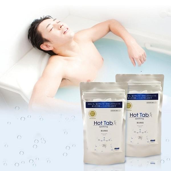 【Hot Tab】溫活重碳酸泉錠-泡澡用X100錠