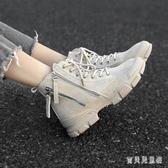 馬丁靴女潮2019秋冬季新款百搭機車靴英倫風短靴加絨棉鞋 XN7278『寶貝兒童裝』