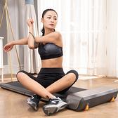 跑步機 可摺疊走步機抖音平板家用款小型運動靜音 夢藝家