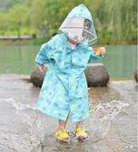 大帽檐兒童環保雨衣男童女童幼兒園寶寶小孩子學生防水雨披無氣味【全館滿888限時88折】