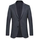 毛呢大衣-短款休閒純色翻領男西裝外套3色73wk19【巴黎精品】