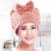浴帽干髪帽新款吸水成人可愛包髪頭巾女速干長髪包頭巾洗頭毛巾  ys1248『寶貝兒童裝』