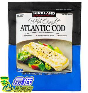 [COSCO代購] W699794 Kirkland Signature 冷凍野生大西洋鱈魚 0.91 公斤