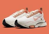 IMPACT Nike Air Zoom Type N.354 奶茶 拼接 黑 杏 粉紅 休閒鞋 DD8505-181