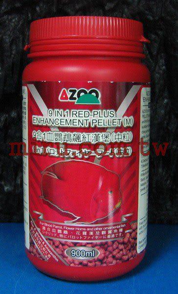 【西高地水族坊】AZOO 血鸚鵡飆紅飼料900ml