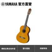 Yamaha C40II 古典吉他