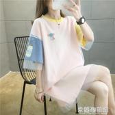 流行洋裝 夏季女裝2020新款網紗拼接短袖t恤女寬松韓版中長款很仙的洋裝 米蘭潮鞋館