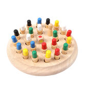 好康618 兒童記憶力專注力訓練玩具右腦開發邏輯思維益智力桌面游戲棋類