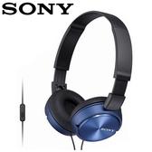 【公司貨-非平輸】SONY 索尼 MDR-ZX310AP 全系列智慧型手機線控耳罩式耳機  藍