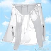 防曬衣男超薄透氣戶外冰絲釣魚防曬服女夏季薄款韓版寬鬆潮牌外套「安妮塔小鋪」