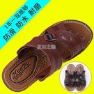 夏季新款防水防滑涼鞋男士夏天軟底耐磨涼拖兩用透氣男涼鞋子