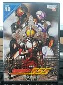 挖寶二手片-0B01-364-正版DVD-動畫【假面騎士 555 劇場版 消失的天堂】-(直購價)