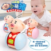 玩具電動 海草豬海草舞滑行音樂不倒翁