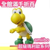 【小福部屋】【諾可諾可】空運日本 超級瑪利歐系列 奧德賽 amiibo NFC可連動公仔 任天堂 WII 瑪莉歐