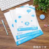 迪斯熊軟書套學生書皮套裝透明磨砂書殼 防滑包書套書皮防水30張 焦糖布丁