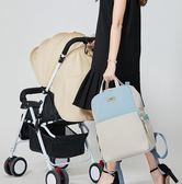 媽咪包2018新款雙肩包女多功能大容量時尚嬰兒包輕便媽媽包母嬰包 艾尚旗艦店
