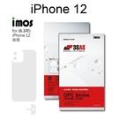 【iMos】3SAS系列保護貼 iPhone 12 (6.1吋) 背面 超潑水、防污、抗刮 含鏡頭貼