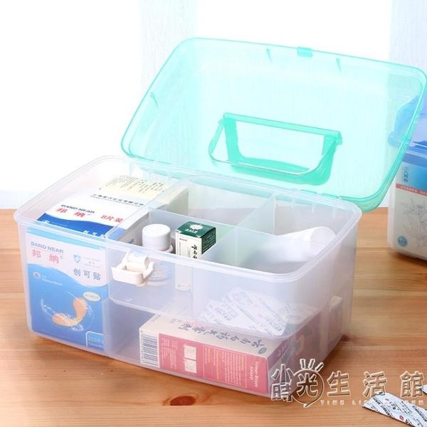 茶花家庭小醫藥用雙層急救藥品收納箱盒家用塑料兒童藥箱