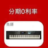 Roland JUNO-DS88 88鍵合成器/舞台型數位鋼琴【JUNO DS-88/Synthesizer】