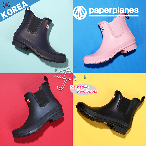 PAPERPLANES 紙飛機 韓國空運 雨鞋 優質軟面橡膠 舒適好穿 短筒 雨靴【B7901369】4色