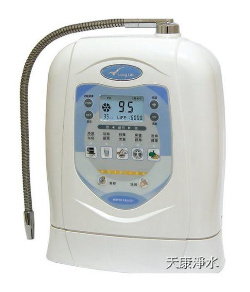 長壽村OA-832電解水機