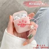 可愛貓爪airpods保護套Pro耳機套3代蘋果無線藍牙2代保護殼3代女【西語99】