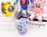 兒童手錶兒童卡通變形玩具金剛電子手錶幼兒機器人變身小男童學生小孩男生