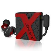 SpearX W1 運動防水藍牙耳機